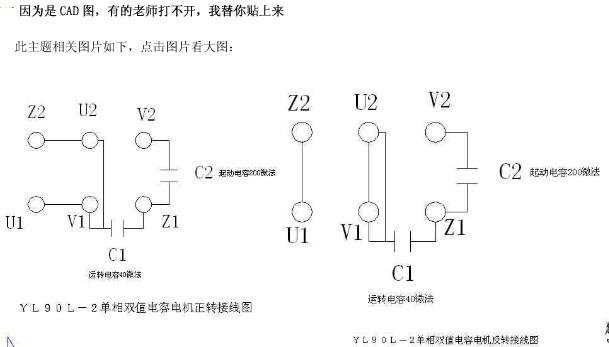 220v电机怎么接线