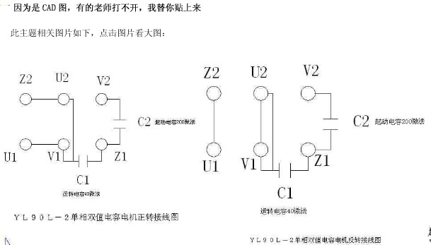220v電機怎么接線