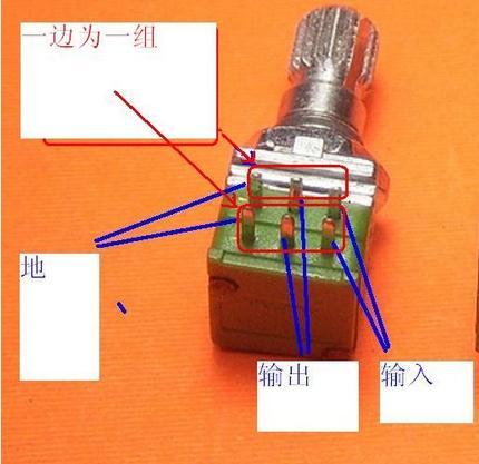 3脚电位器怎么接线?