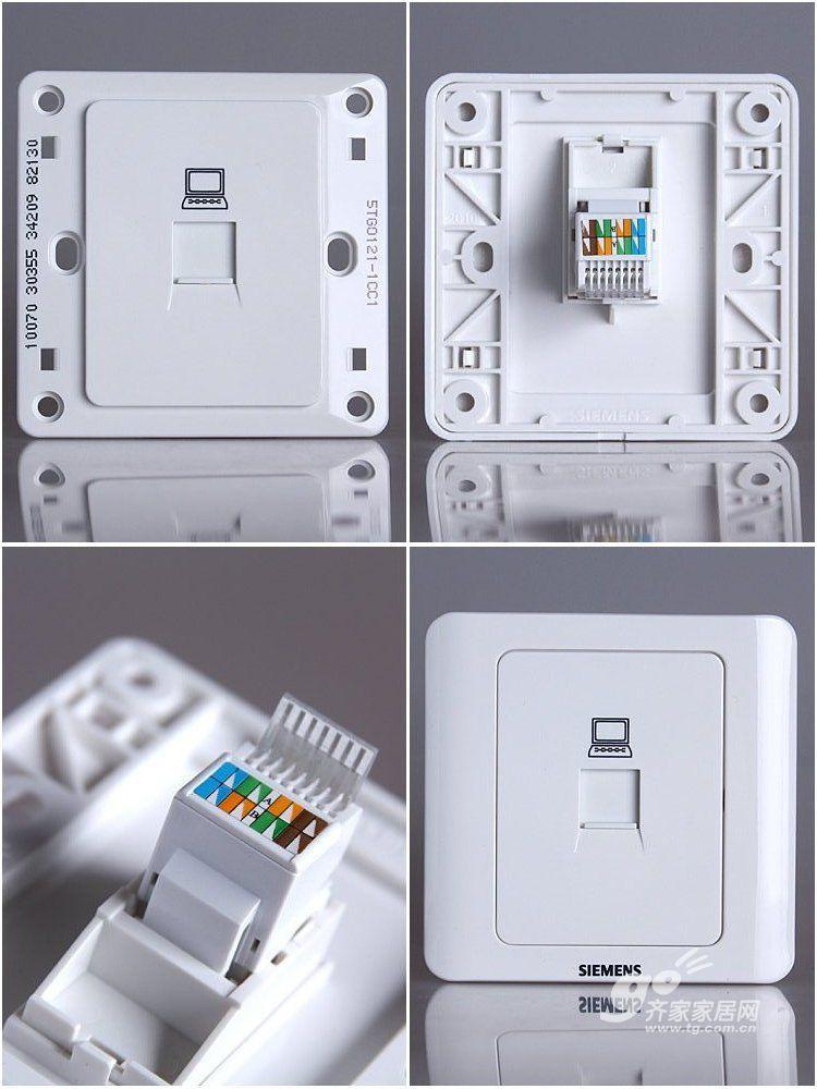 西门子电脑插座接线问题