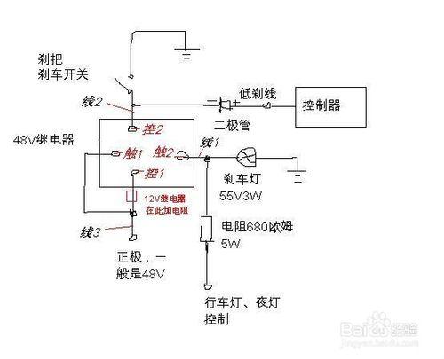 电动车刹车尾灯接线方法?
