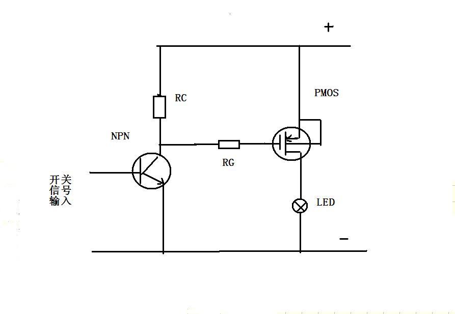 一个npn普通三极管控制一个pmos的开关电路,开关on时灯泡亮,求电路图
