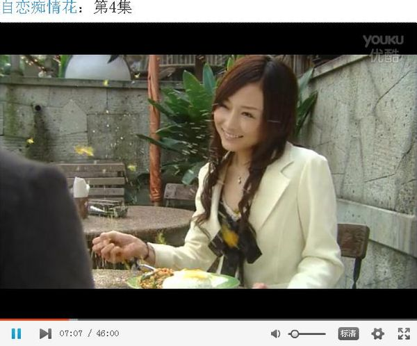 展开全部 出自《自恋痴情花》第4集7分零7秒处,女演员杏小百合,饰演