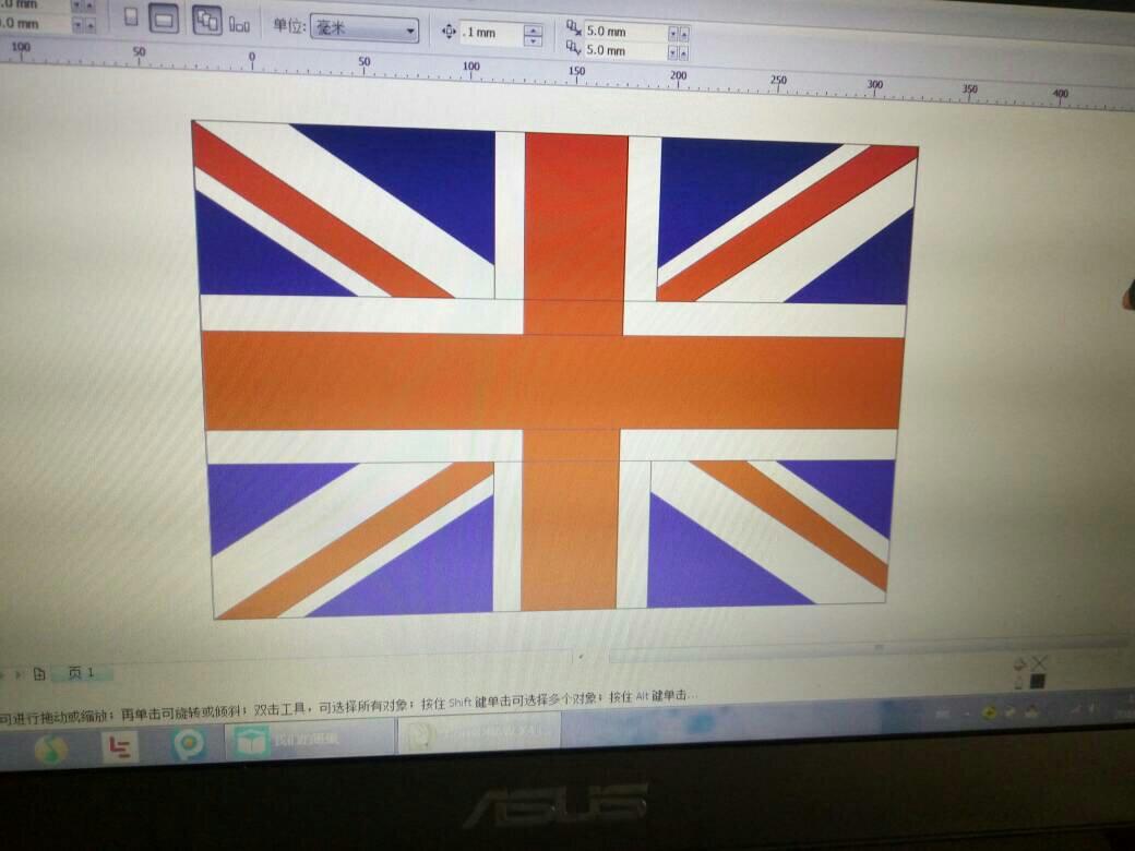 英国国旗的轮廓线怎么去掉,软件是coreldraw