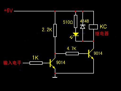 关于利用三极管开关电路 控制继电器的问题