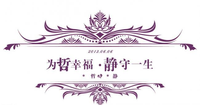 店名logo设计图片免费