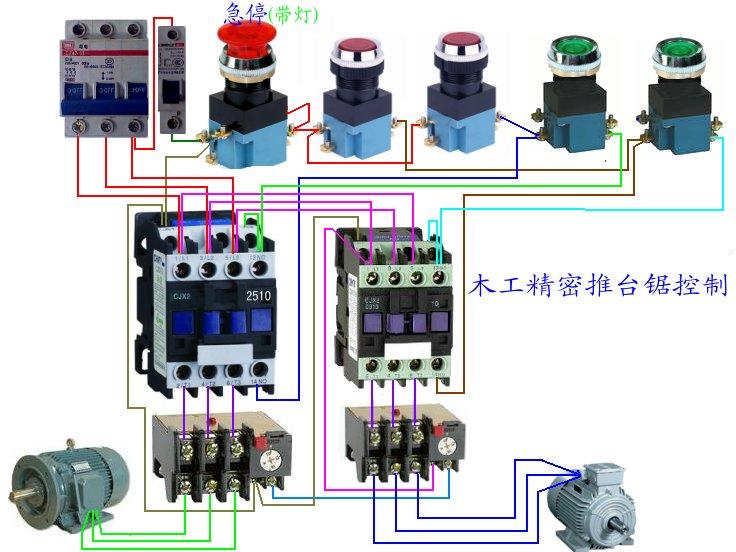 两个交流接触器两个继电器一个变压器的升降液压平台实物接线图