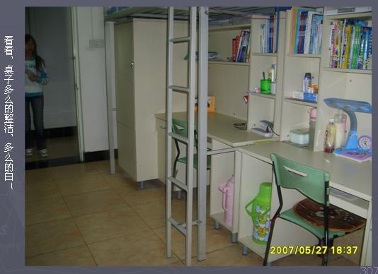 展开全部 宿舍条件很好,上铺床位,下面是电脑桌和柜子.图片