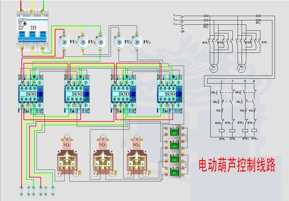 电葫芦控制箱的接线图