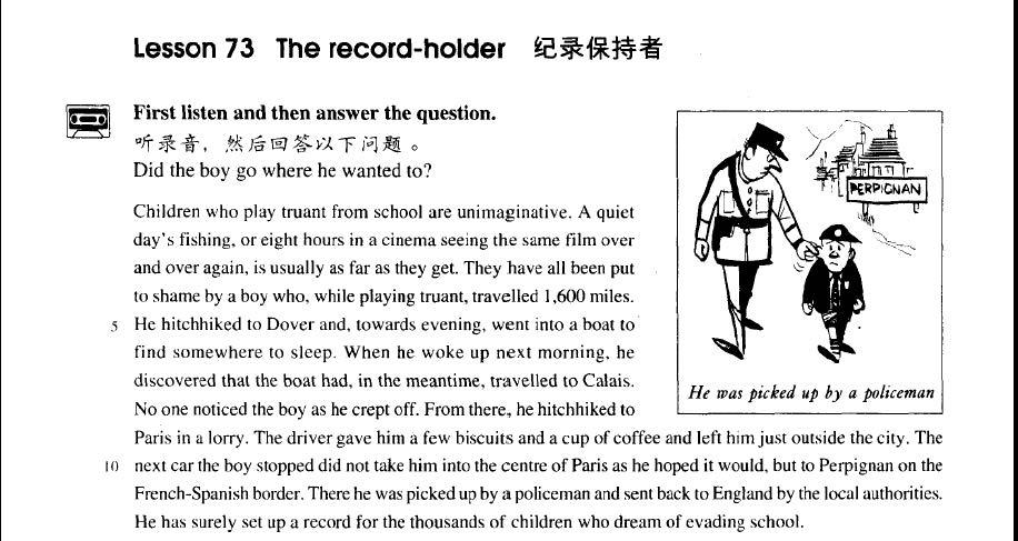 新概念英语第二册第五十四课课后作文高铁新风图片