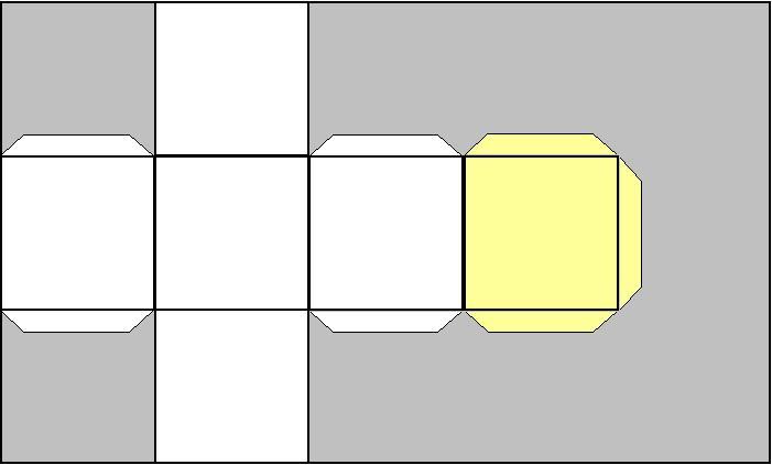 怎样折正方体纸盒