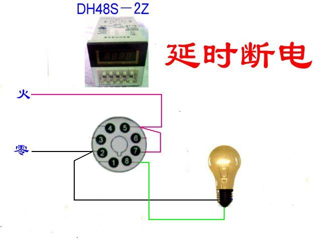 一个接近开关 时间继电器 控制电灯的实物接线图
