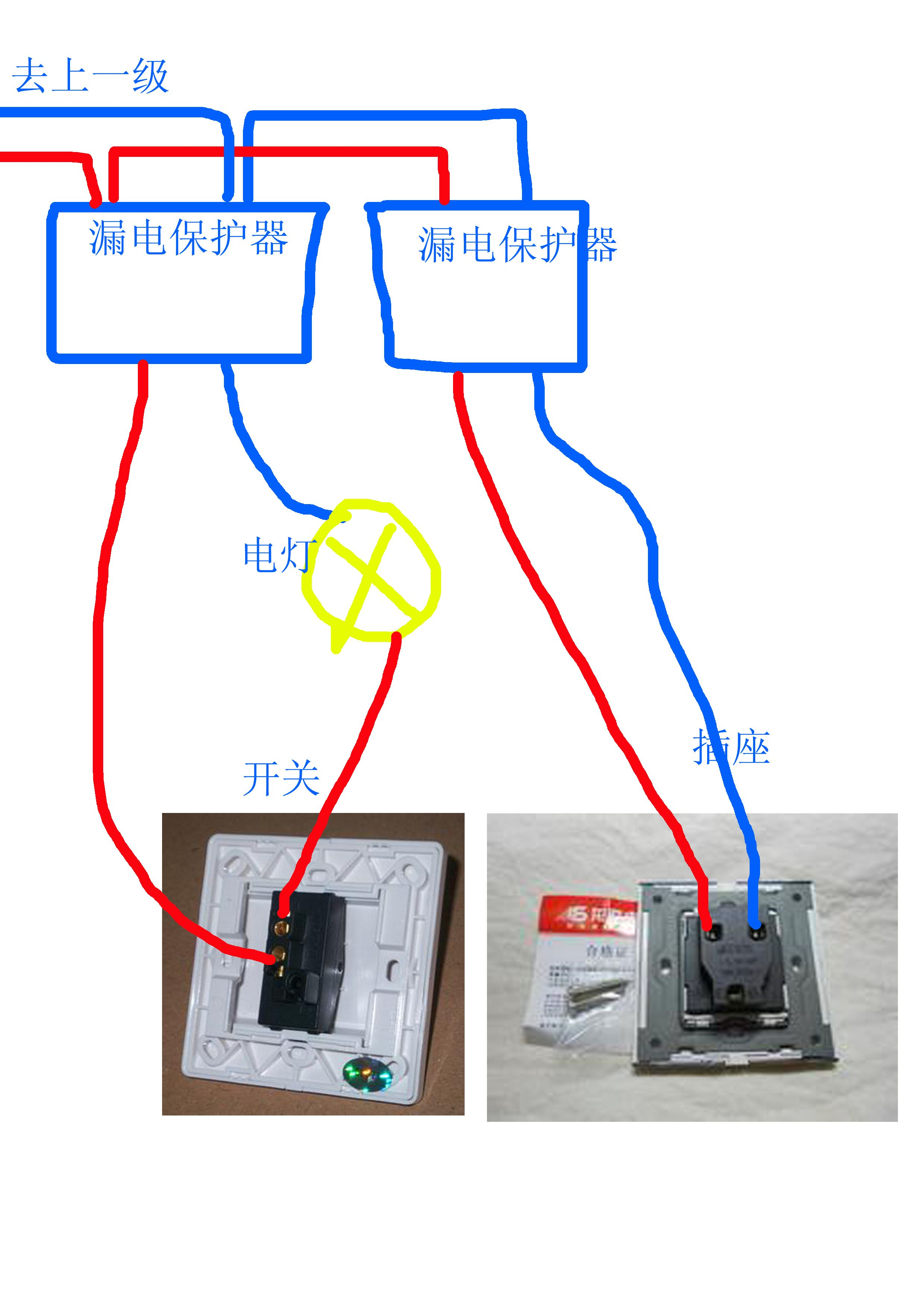带开关五孔插座如何接线?