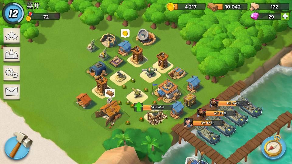 《海岛奇兵》这个资源岛怎么打?