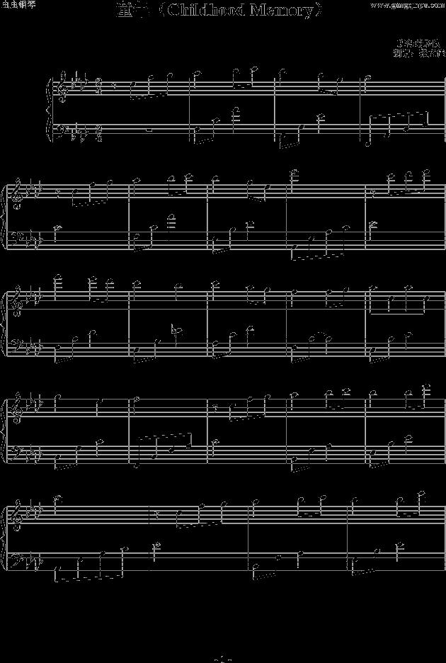 班得瑞 童年的回忆钢琴谱