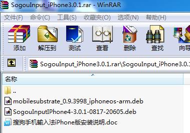 日本色图压缩包下载_迅雷下载压缩包到99.99%不动了怎么办