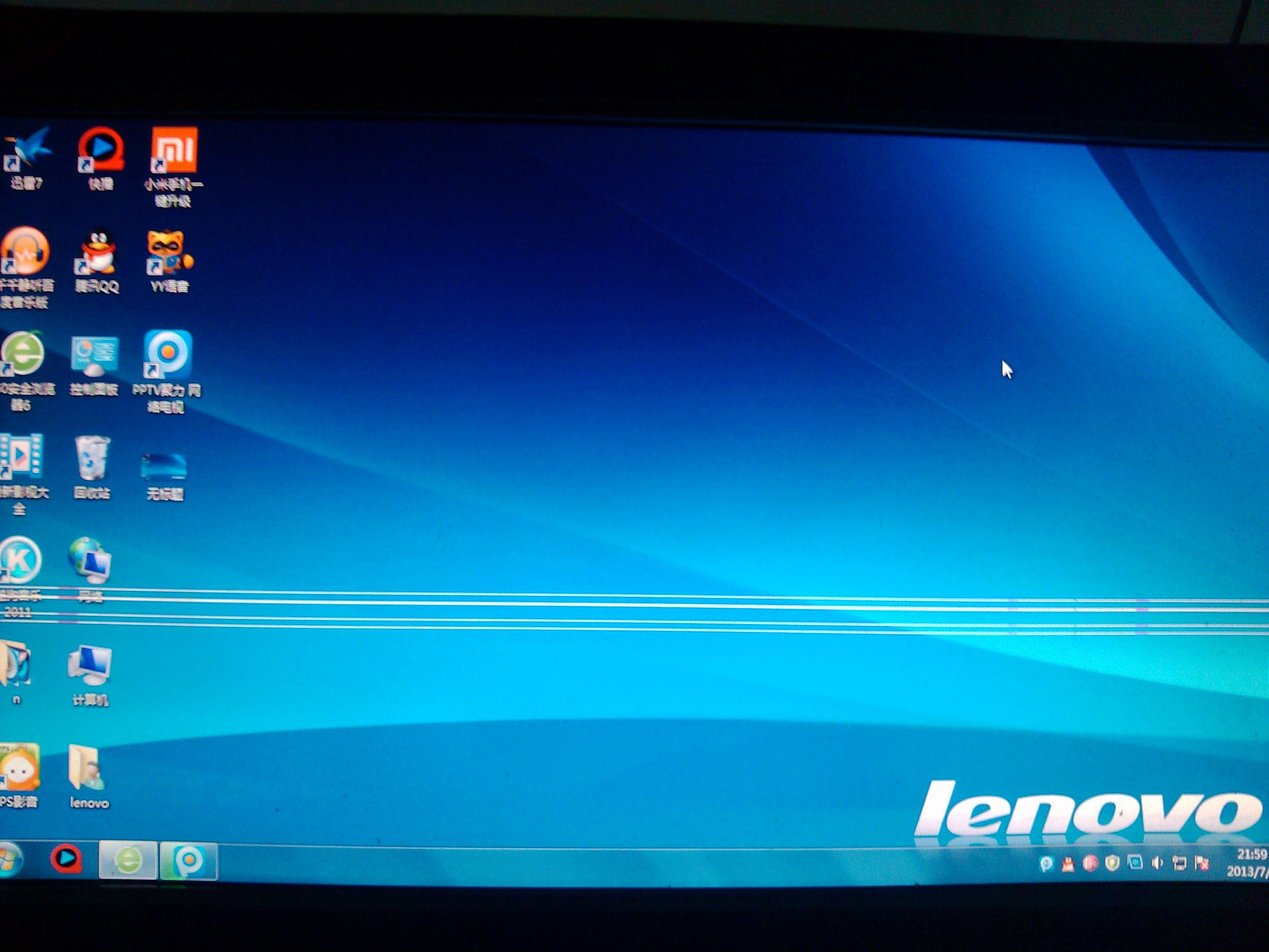 电脑屏幕出现竖条纹该怎么办?
