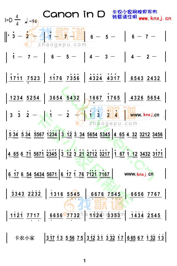 谁有卡农的数字简谱,比较完整的,谢谢了