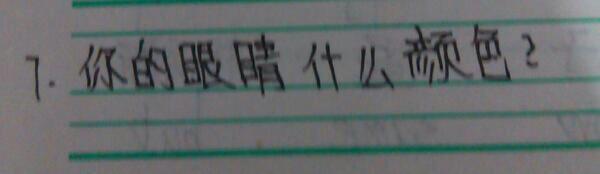 求翻译汉译英