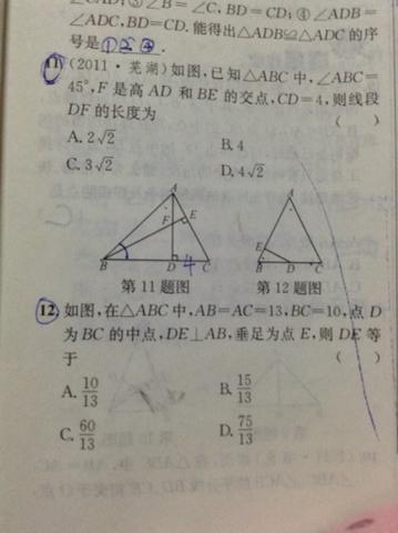 学复题_初三数学题,两道 答案加讲解都要,谢谢学长学姐了!