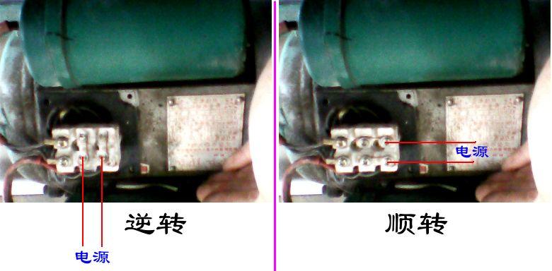 单相电机接线后反转怎么办