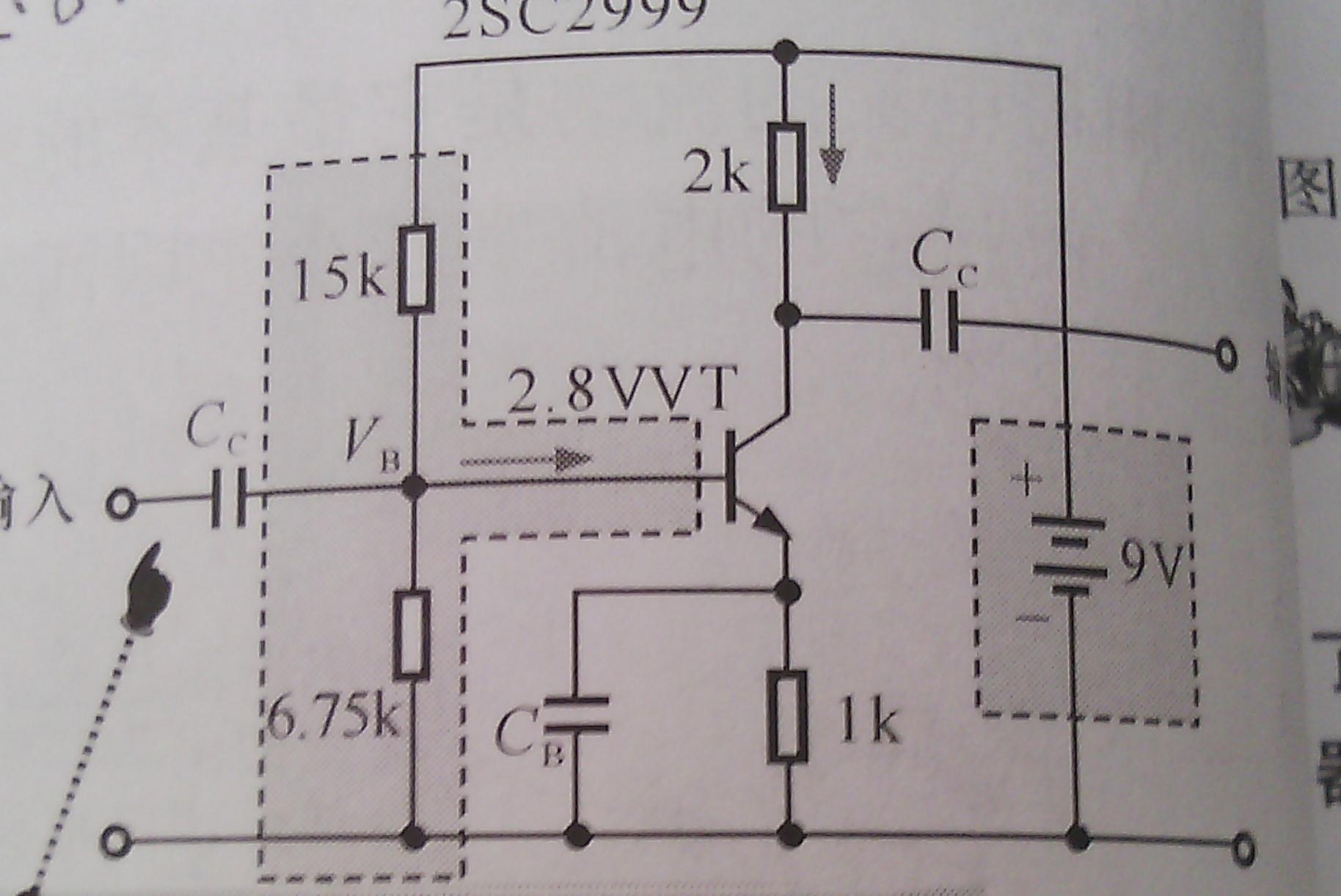两个电阻可以组成分压电路.是如何分压的?公式是什么?