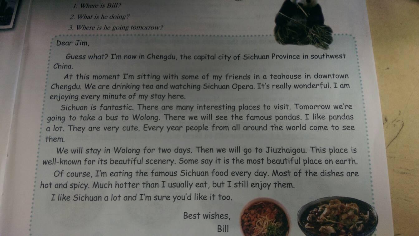 求这篇英语文章的翻译
