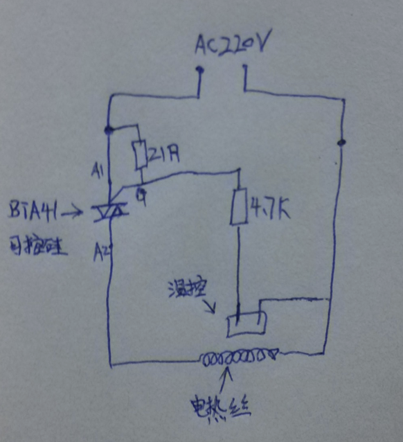 电路 电路图 电子 原理图 582_638