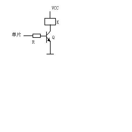 如果你选用的是5v的继电器,那你用5v工作的单片机端口控制pnp型三极管