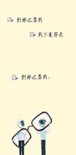 qq皮肤白色简约_求图片:qq皮肤 全部 简约