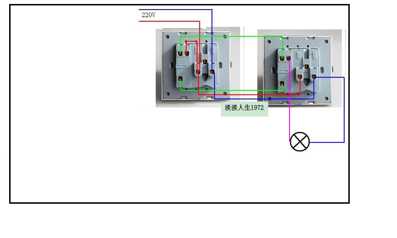 双开单控开关怎么连接一个灯和一个插座