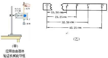 电路 电路图 电子 原理图 424_227