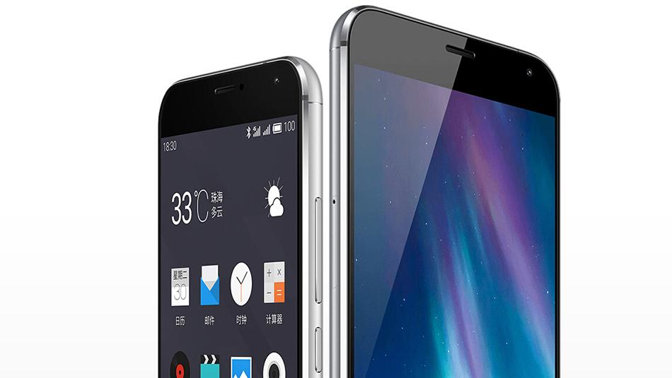 魅族mx5手机电池容量是多少啊?