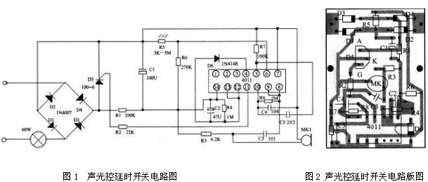 能帮我设计5v声光控延时灯电路图中用逻辑控制器.要快