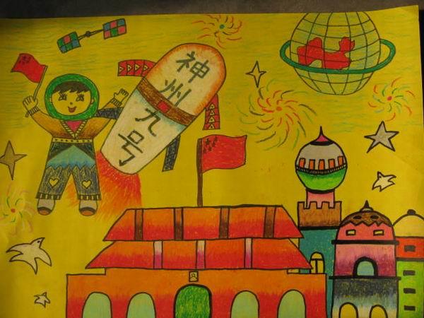 初一《我爱中国》画画图片和手抄报图片!图片