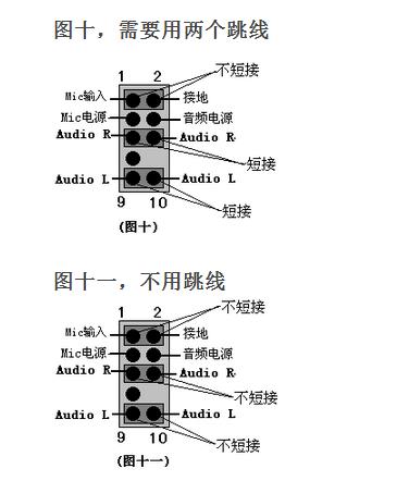 电路 电路图 电子 设计 素材 原理图 376_442