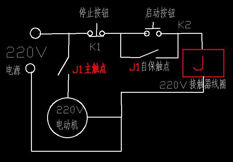 220v接触器接线图