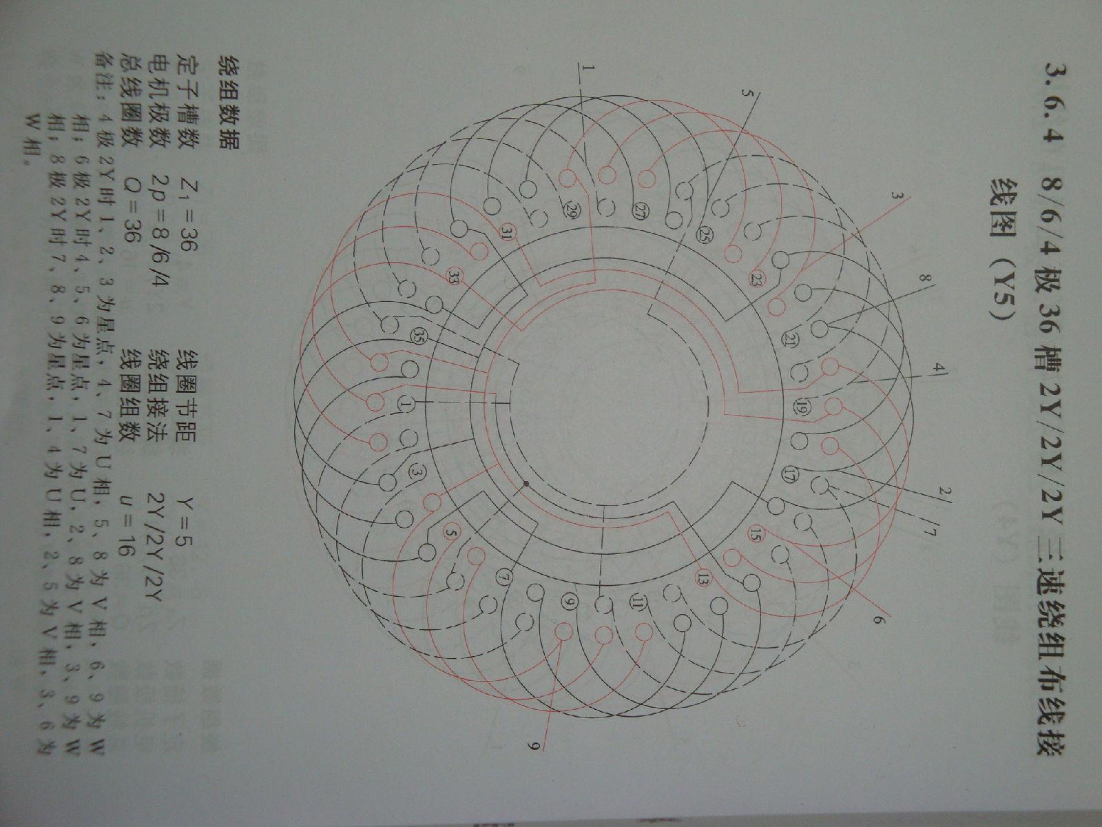 求三速电机yd132m-8/6/4电机内部接线图