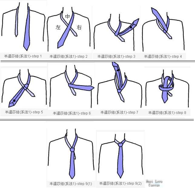 领带详细图解 温莎结