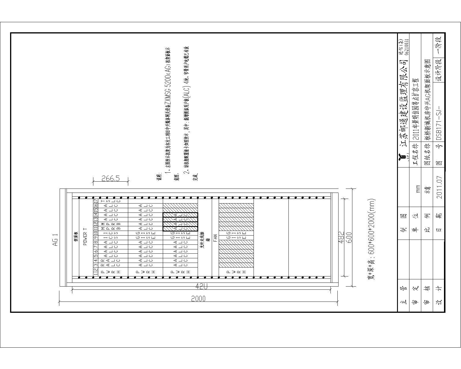 CAD中注释半径与打印钢管不设置时相等比例零弯管比例图纸工艺图片