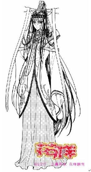 古代动漫人物图片手绘少女