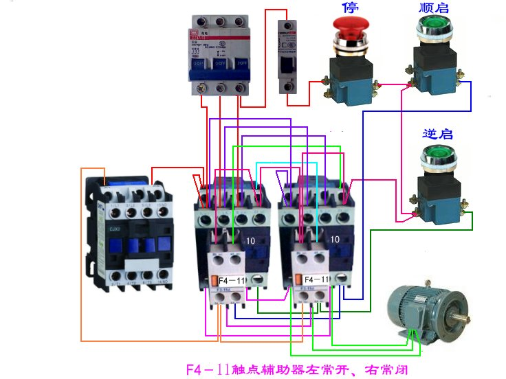 一个继电器,两个接触器,控制电机正反转继电器怎么接