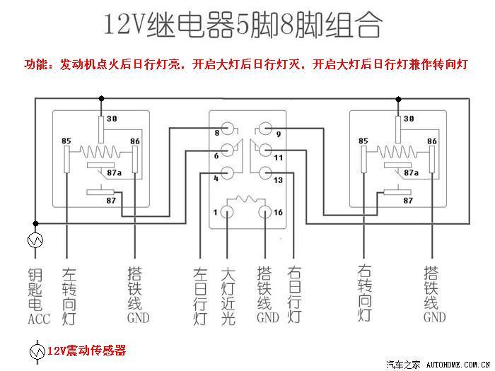 电路 电路图 电子 户型 户型图 平面图 原理图 700_525