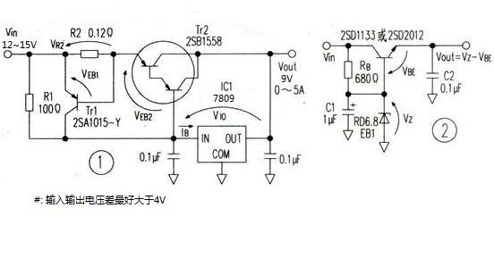 7809三端稳压器输出电流低这么办 需要3a以上的