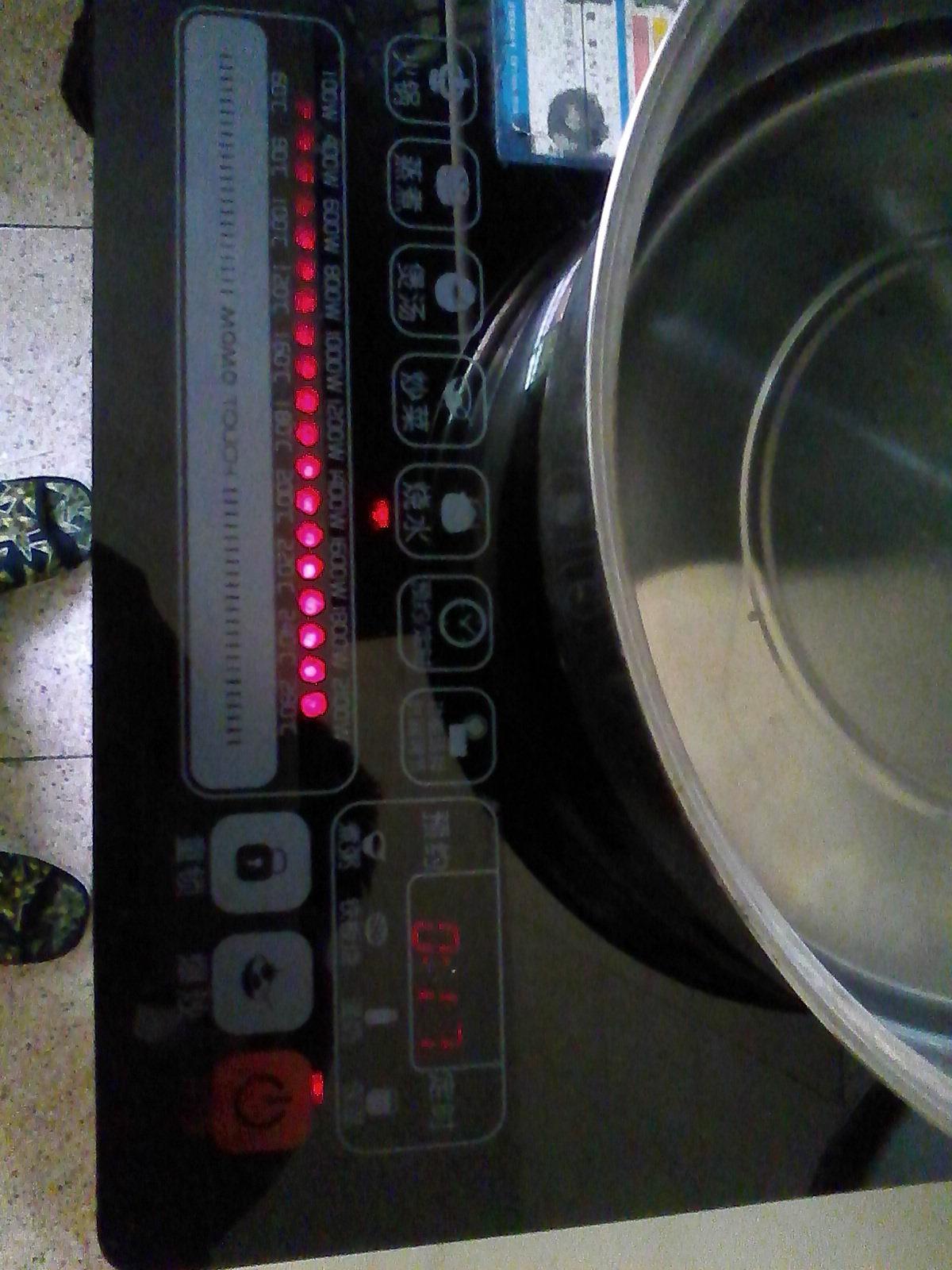奔腾c21-pg05电磁炉不加热50