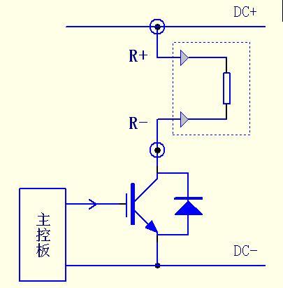 使制动模块的igbt导通,制动电阻中有电流流过,电能转换成热能,故直流