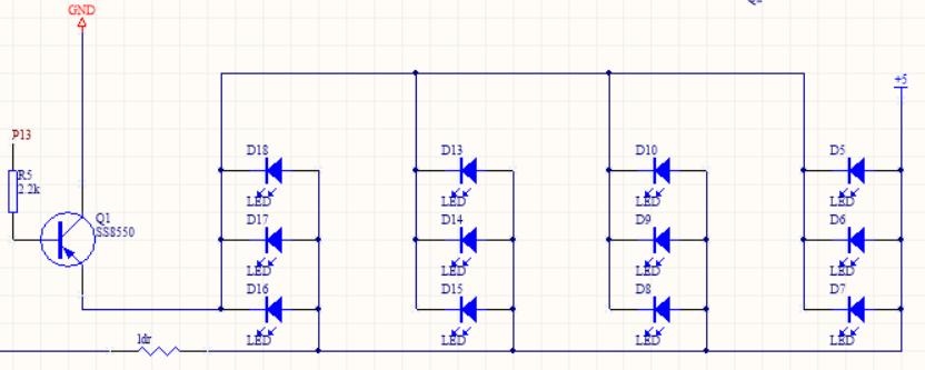 求告诉这个三极管驱动电路的工作原理,怕p13那里接的是单片机输出的
