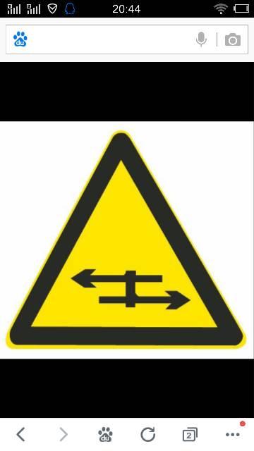 分离式道路是什么样的道路,有中心线的道路属于分离式图片