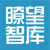 足球彩票推荐皇冠网址,知道日报作者�t望智库的头像