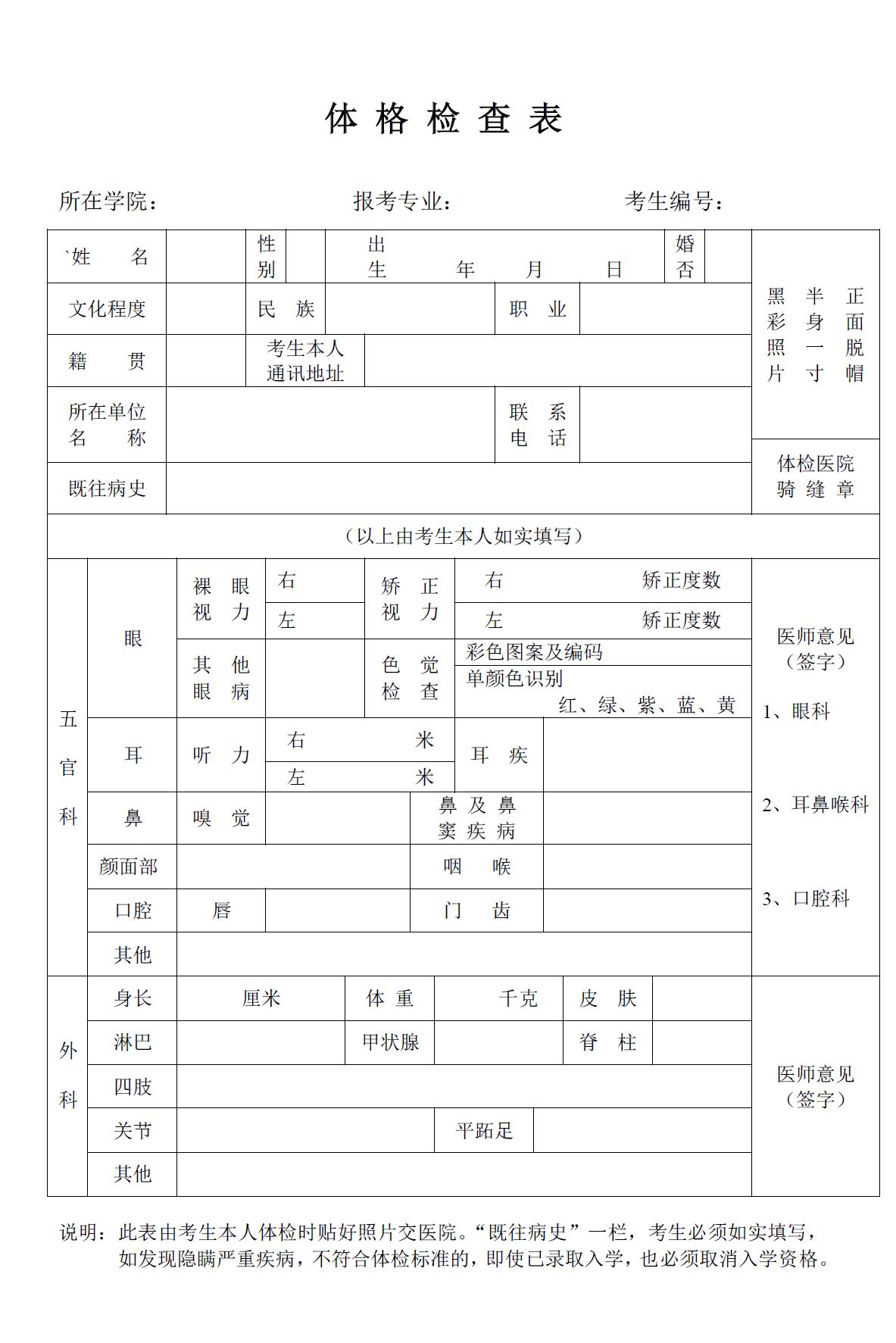 电路 电路图 电子 原理图 1183_1773 竖版 竖屏